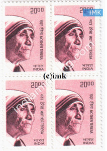 India MNH Definitive 10th Series Mother Teresa Rs 20 (Block B/L 4) - buy online Indian stamps philately - myindiamint.com