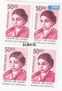 India MNH Definitive 10th Series Rukmini Devi Arundale Rs 50 (Block B/L 4) - buy online Indian stamps philately - myindiamint.com