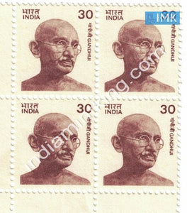 India MNH Definitive Mahatma Gandhi 30p Small (Block B/L 4) - buy online Indian stamps philately - myindiamint.com
