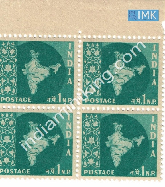 India MNH Definitive 3rd Series Map Wmk Ashokan 1np (Block B/L 4) - buy online Indian stamps philately - myindiamint.com