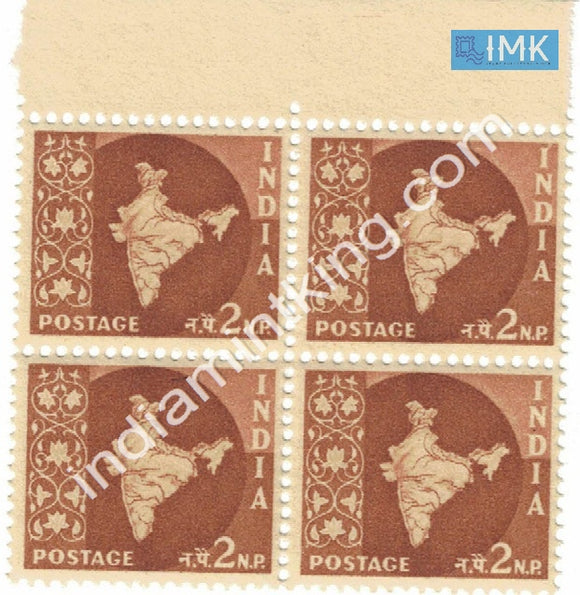 India MNH Definitive 3rd Series Map Wmk Ashokan 2np (Block B/L 4) - buy online Indian stamps philately - myindiamint.com