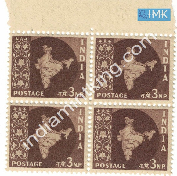 India MNH Definitive 3rd Series Map Wmk Ashokan 3np (Block B/L 4) - buy online Indian stamps philately - myindiamint.com