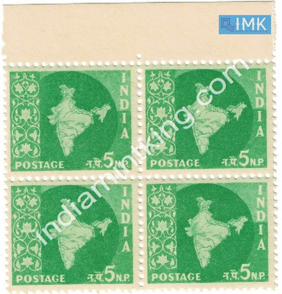 India MNH Definitive 3rd Series Map Wmk Ashokan 5np (Block B/L 4) - buy online Indian stamps philately - myindiamint.com