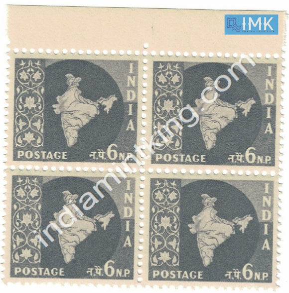 India MNH Definitive 3rd Series Map Wmk Ashokan 6np (Block B/L 4) - buy online Indian stamps philately - myindiamint.com