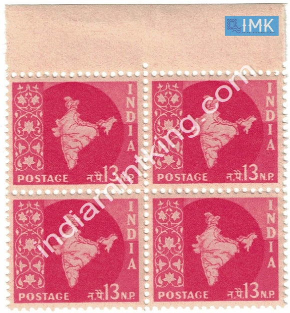 India MNH Definitive 3rd Series Map Wmk Ashokan 13np (Block B/L 4) - buy online Indian stamps philately - myindiamint.com