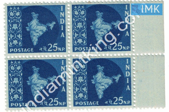 India MNH Definitive 3rd Series Map Wmk Ashokan 25np (Block B/L 4) - buy online Indian stamps philately - myindiamint.com
