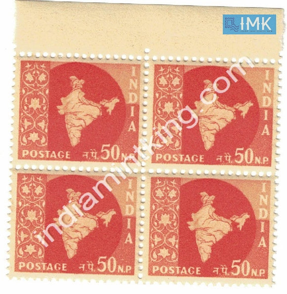 India MNH Definitive 3rd Series Map Wmk Ashokan 50np (Block B/L 4) - buy online Indian stamps philately - myindiamint.com