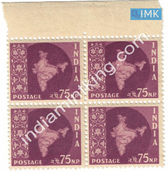 India MNH Definitive 3rd Series Map Wmk Ashokan 75np (Block B/L 4) - buy online Indian stamps philately - myindiamint.com