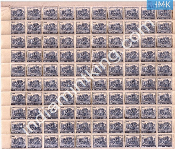 India MNH Definitive 4th Series Hampi Chariot 70p (Full Sheet) - buy online Indian stamps philately - myindiamint.com