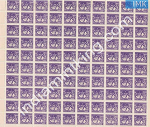 India MNH Definitive 6th Series Adult Education 2p (Litho print) (Full Sheet) - buy online Indian stamps philately - myindiamint.com