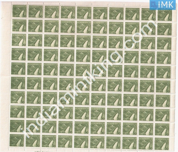 India MNH Definitive 6th Series Minor Irrigation 10p  (Full Sheet) - buy online Indian stamps philately - myindiamint.com