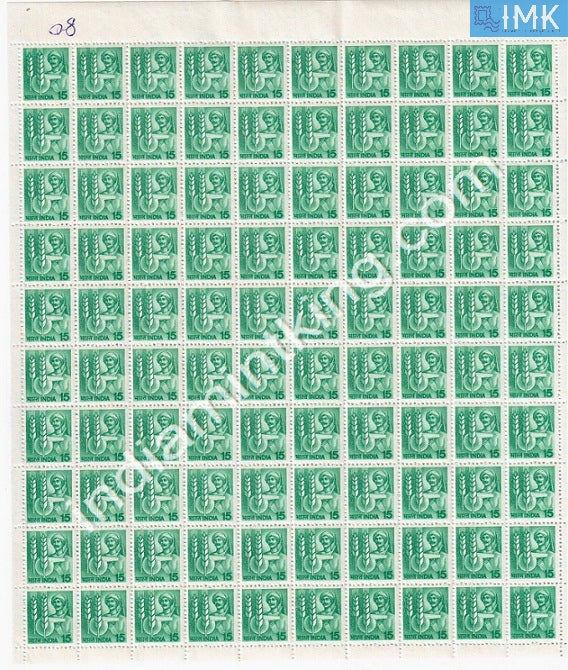 India MNH Definitive 6th Series Technology In Agriculture 15p (Full Sheet)