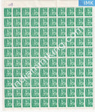 India MNH Definitive 6th Series Technology In Agriculture 15p (Full Sheet) - buy online Indian stamps philately - myindiamint.com