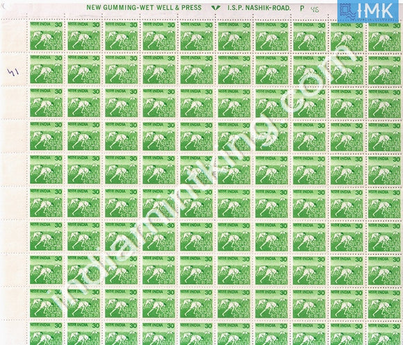 India MNH Definitive 6th Series Harvesting 30p (Full Sheet) - buy online Indian stamps philately - myindiamint.com