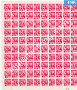 India MNH Definitive 6th Series Family planning 35p (Full Sheet) - buy online Indian stamps philately - myindiamint.com