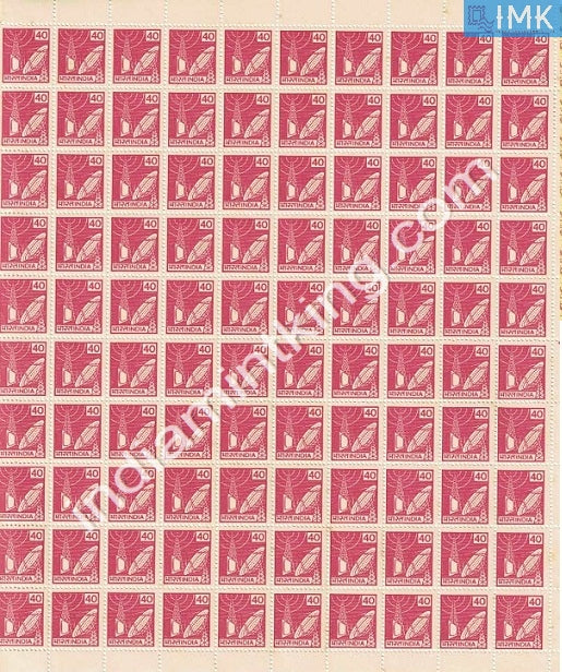 India MNH Definitive 7th Series TV Broadcasting 40p (Full Sheet) - buy online Indian stamps philately - myindiamint.com