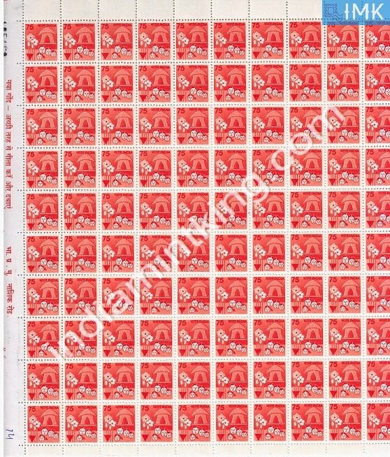 India MNH Definitive 7th Series Family Planning 75p (Full Sheet) - buy online Indian stamps philately - myindiamint.com