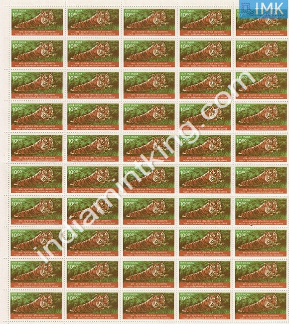 India MNH Definitive 9th Series Tiger Rs 10 (Full Sheet) - buy online Indian stamps philately - myindiamint.com