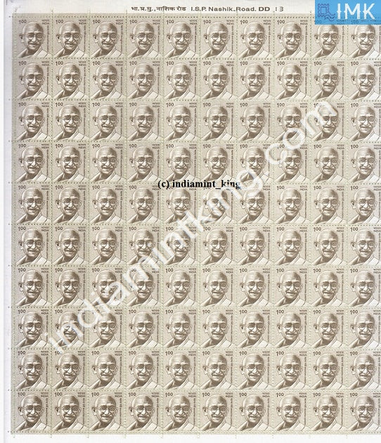 India MNH Definitive 10th Series Mahatma Gandhi Re 1 (Full Sheet) - buy online Indian stamps philately - myindiamint.com
