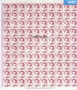 India MNH Definitive 10th Series Satyajit Ray Rs 3 (Full Sheet) - buy online Indian stamps philately - myindiamint.com