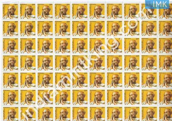 India MNH Definitive Mahatma Gandhi Rs 25 (Special Issue) (Full Sheet) - buy online Indian stamps philately - myindiamint.com