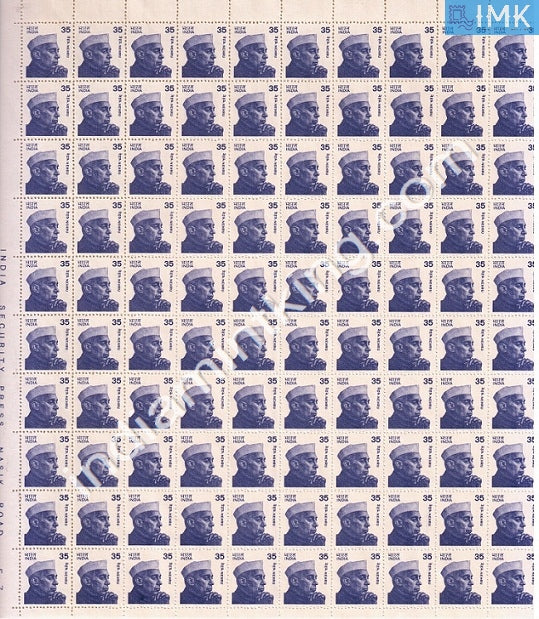 India MNH Definitive Jawaharlal Nehru 35p Small (Full Sheet) - buy online Indian stamps philately - myindiamint.com