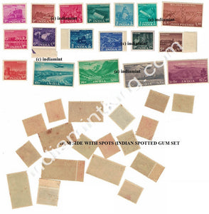 India Definitive Complete Series Pack 2nd Series 18V (Spots) - buy online Indian stamps philately - myindiamint.com
