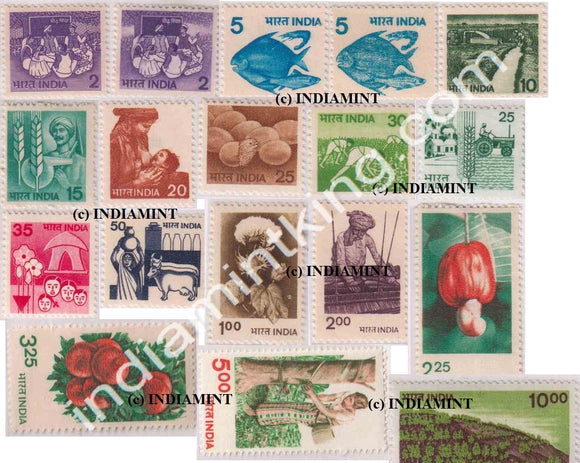 India MNH Definitive Complete Series Pack 6th Series 19V - buy online Indian stamps philately - myindiamint.com