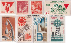 India MNH Definitive Complete Series Pack 7th Series 8V - buy online Indian stamps philately - myindiamint.com