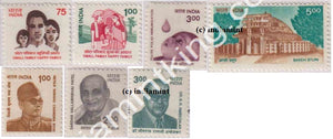 India MNH Definitive Complete Series Pack 8th Series 7V - buy online Indian stamps philately - myindiamint.com