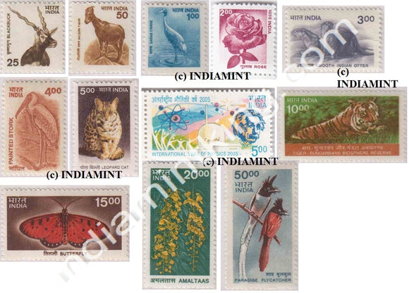 India MNH Definitive Complete Series Pack 9th Series 12V - buy online Indian stamps philately - myindiamint.com