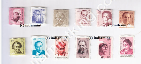 India MNH Definitive Complete Series Pack 10th Series 12V - buy online Indian stamps philately - myindiamint.com