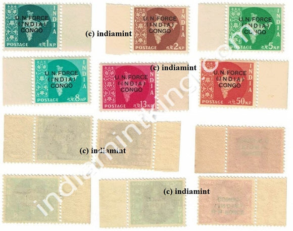 India MNH Definitive Overprint Congo On Map Series Set Of 6V - buy online Indian stamps philately - myindiamint.com