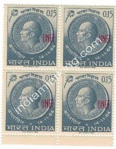India MNH Overprint On Nehru Unef MNH (Block B/L 4) - buy online Indian stamps philately - myindiamint.com