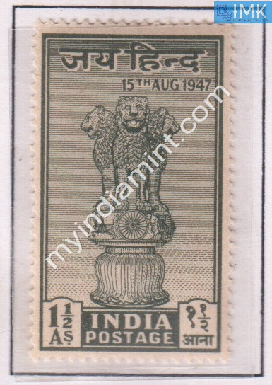 India 1947 MNH Ashokan Capital Emblem Of State 1.5A - buy online Indian stamps philately - myindiamint.com