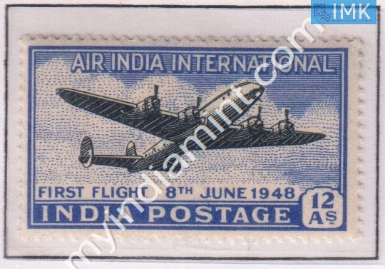 India 1948 MNH U.K. Air Services Lockheed Constellation - buy online Indian stamps philately - myindiamint.com