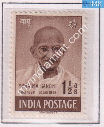 India 1948 MNH Mahatma Gandhi 1.5a - buy online Indian stamps philately - myindiamint.com