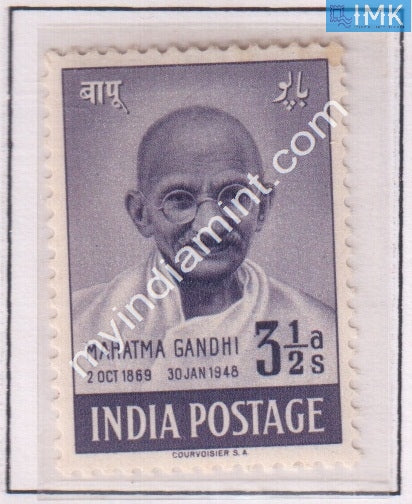 India 1948 MNH Mahatma Gandhi 3.5a - buy online Indian stamps philately - myindiamint.com