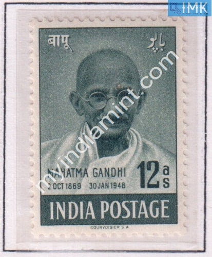 India 1948 MNH Mahatma Gandhi 12a - buy online Indian stamps philately - myindiamint.com