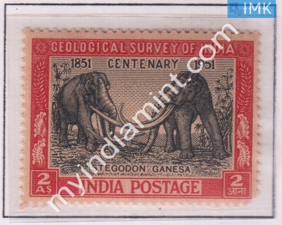 India 1951 MNH Geological Survey Of India - buy online Indian stamps philately - myindiamint.com