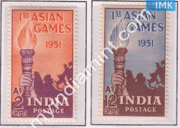 India 1951 MNH First Asian Games Set Of 2v - buy online Indian stamps philately - myindiamint.com