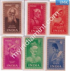 India 1952 MNH Saints & Poets Set Of 6v - buy online Indian stamps philately - myindiamint.com
