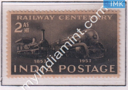 India 1953 MNH Railway Centenary - buy online Indian stamps philately - myindiamint.com