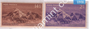 India 1953 MNH Conquest Of Mount Everest Set Of 2v - buy online Indian stamps philately - myindiamint.com