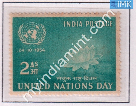 India 1954 MNH United Nations Day - buy online Indian stamps philately - myindiamint.com