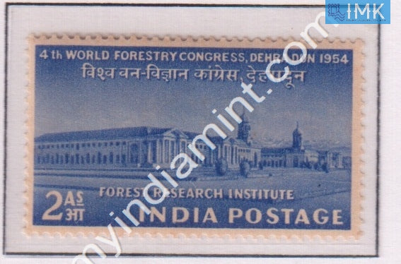 India 1954 MNH World Forestry Congress - buy online Indian stamps philately - myindiamint.com