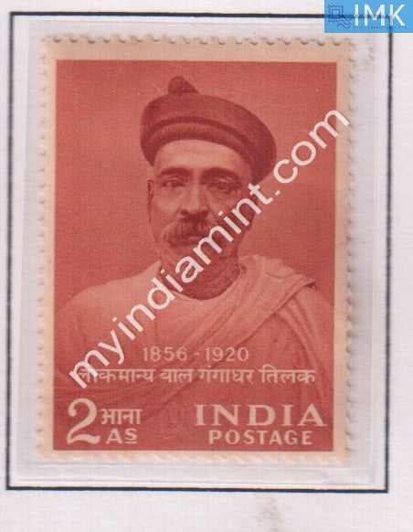 India 1956 MNH Lokmanya Bal Gangadhar Tilak - buy online Indian stamps philately - myindiamint.com