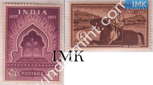India 1957 MNH First Struggle Of Freedom Mutiny Centenary Set Of 2v - buy online Indian stamps philately - myindiamint.com