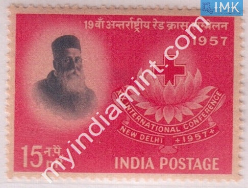 India 1957 MNH Henry Dunant Red Cross Conference - buy online Indian stamps philately - myindiamint.com