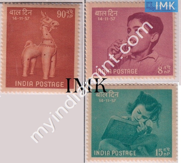 India 1957 MNH National Children's Day Set Of 3v - buy online Indian stamps philately - myindiamint.com